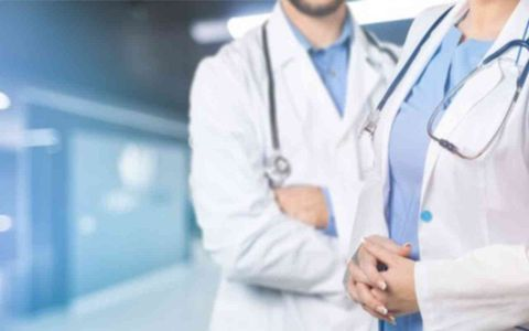 Service de garde Médecins