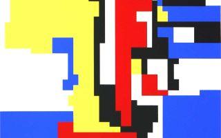Exposition « Peinture : Obsolescence déprogrammée »